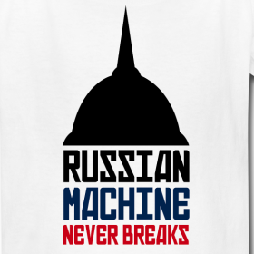 Peter Hassett is cofounder and managing editor of the wildly popular weblog, Russian Machine Never Breaks.